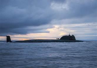 俄追求美而廉 哈斯基級潛艇成明日之星