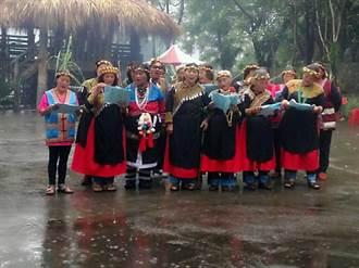 那瑪夏米貢祭 卡那卡那富族人慶豐收