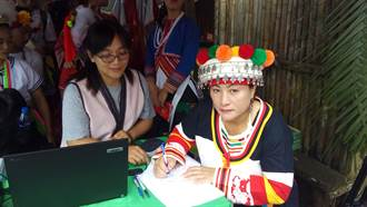 米貢祭那瑪夏行動戶政所 註記卡那卡那富族
