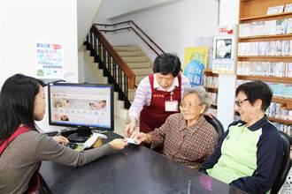新北圖書金山分館推健康小站 提供長者預約掛號