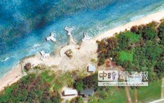 蔡英文:強化太平島成人道救援基地