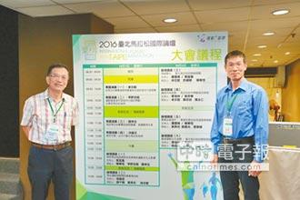 全民參與建立品牌 臺北馬拉松做城市行銷