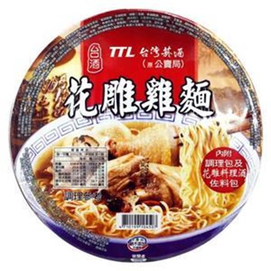 第一名由台灣菸酒公司推出的花雕雞麵拿下。翻攝自網路