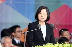 社論》大陸應思考如何爭取台灣人心