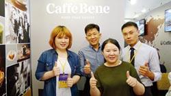 Caffebene 引進韓國新美食