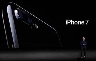 果粉別急!換iPhone 7唯一理由是…