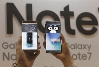 三星11日宣布 全球停售Galaxy Note7