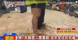 【影】豪雨重創台東太麻里 泥水灌滿街道、住宅
