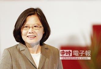四海同心晚會 向大陸喊話 蔡英文:中華民國信守和平承諾