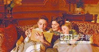 梅蘭妮懷胎拍戲 奧黛莉兒孫滿堂 《愛是永恆》孕育女人史詩