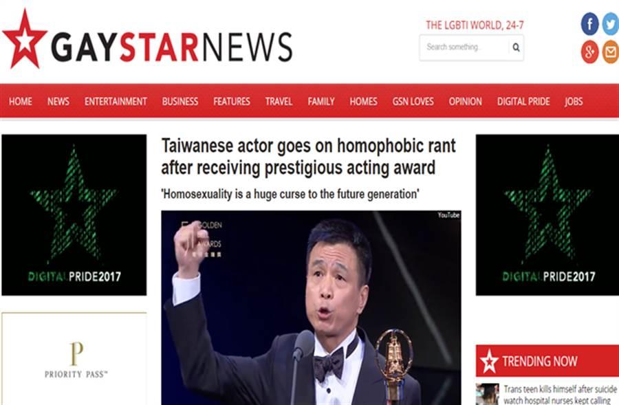 連國外知名同志媒體都大幅度報導李天柱的新聞,堪稱本屆金鐘獎的另類大贏家。(圖/翻攝自Gay Star News)