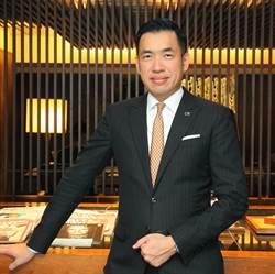 《觀光股》台北晶華酒店總經理,楊雋翰接任