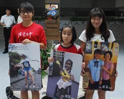 高市4名學生不畏逆境力爭上游獲總統教育獎