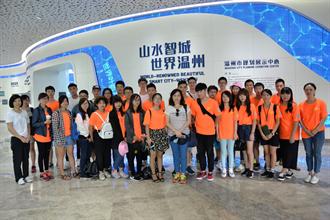 實習 就業 創業 台灣青年走進溫州 找尋夢想