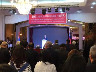駐蒙古代表處舉辦國慶酒會