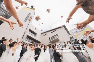 台中雙十國慶聯婚 省錢又難忘