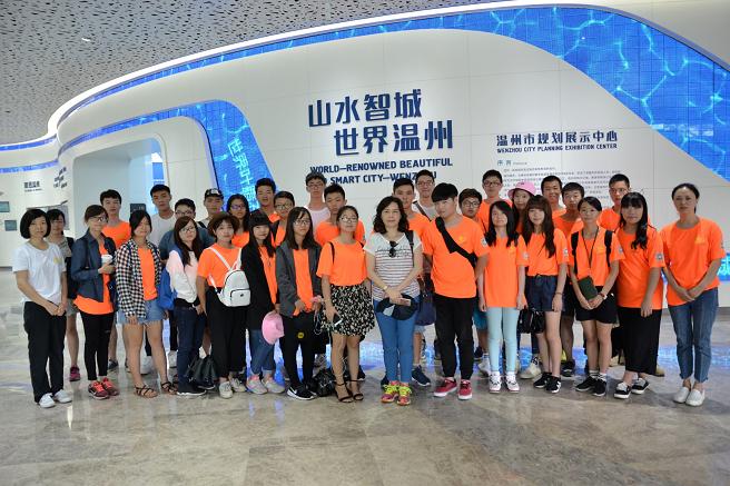 臺灣大華科技大學學生參觀溫州城市規劃館。(主辦單位提供)