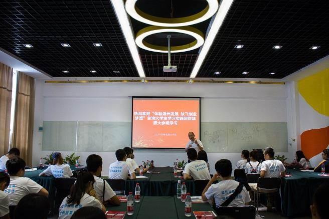 臺灣大華科技大學學生在源大進行座談。(主辦單位提供)
