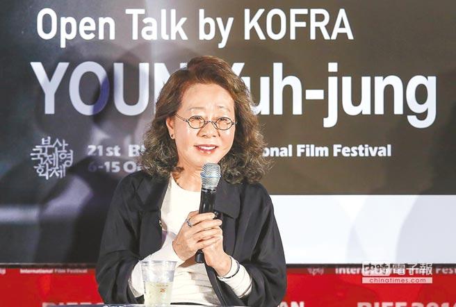資深演員尹汝貞樂於分享自己的從影經驗。(取材自釜山影展臉書)