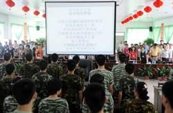 陸「戒網癮學校」被查體罰 當局責令停辦
