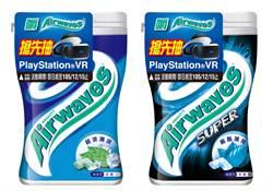 購買Airwaves商品 抽PlayStation ® VR