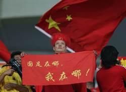 別罵了! 看中國的數據排行 男足還不算最糟