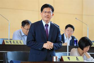台中市規劃設立數位治理局、運動健康局