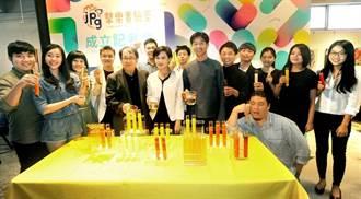 瓷林與朱團聯手 JPG擊樂實驗室培育下一代擊樂人