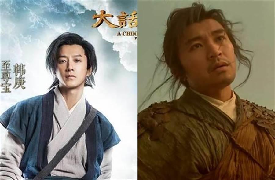 韓庚(左)接替周星馳演出經典角色「至尊寶」。(圖/取材自微博)