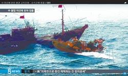 南韓撂狠話 將炮擊陸拒捕漁船