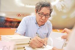 諾文學獎今揭曉 華人奪獎呼聲低