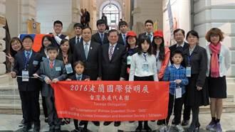 波蘭華沙國際發明展 台灣奪33金世界第二