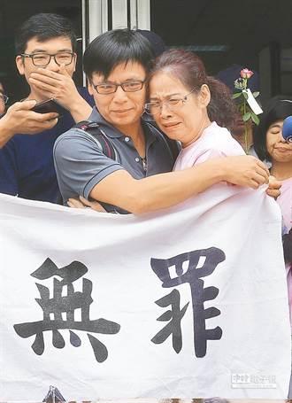 創下司法紀錄 爭訟21年 徐自強獲判無罪定讞
