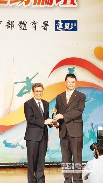 永慶 獲2016運動企業認證標章
