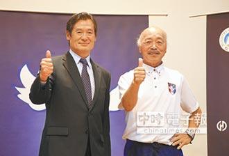 日媒披露 黑田和生接掌中華男足兵符