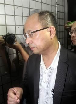 【影】桃市官員涉收賄 檢調搜索約談26人