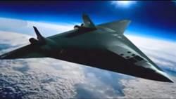 全新設計 俄5代轟炸機PAK-DA可望2018亮相