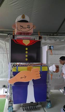 「水男孩」機器人競賽 「大力水手」超吸睛