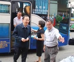 北京團現身高雄藍黨部 否認踩線團