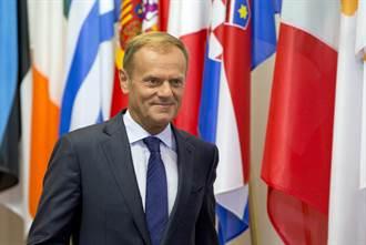 歐盟主席:英脫歐不可能會是循序漸進