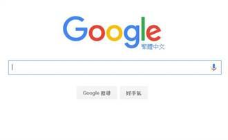 網站開發者注意 Google搜尋將以行動網頁索引為優先