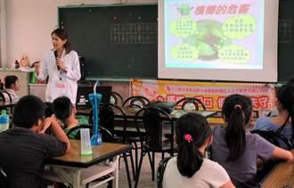 口腔癌國小校園宣導  遠離檳榔危害