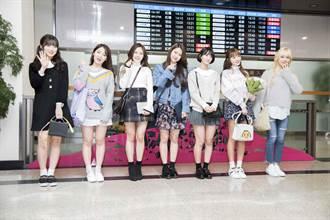 韓國女團OH MY GIRL抵台 200名粉絲接機