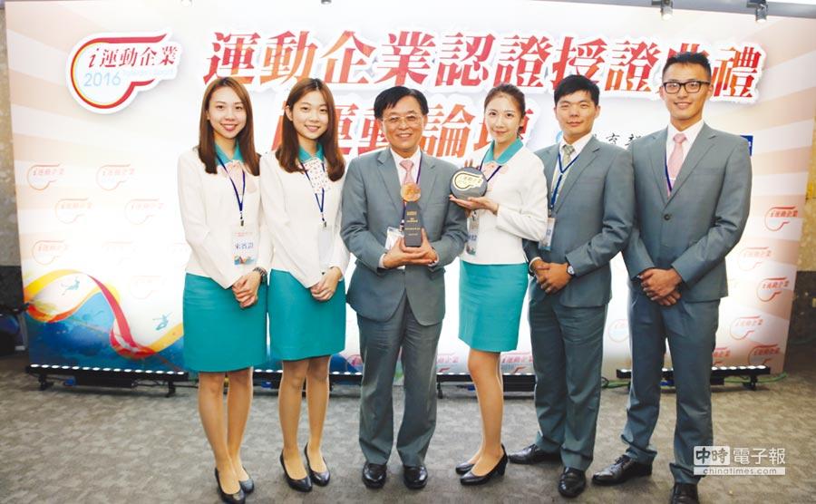 玉山銀行獲頒「運動企業認證」,由人資長王志成(左三)代表受獎,為首屆獲得「運動企業認證」的金融業。圖/業者提供