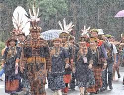 盼了90年 排灣族望嘉部落與台大結拜手足迎回祖靈