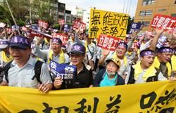 高舉標語 台化員工在彰縣政府抗爭