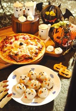 假鬼假怪美食-萬聖節到了 飯店餐廳搞什麼鬼?