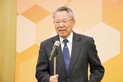 東方領袖講座 聚焦企業轉型升級