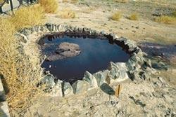 黑油山 陸最早發現油源處