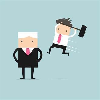 員工為何討厭老闆 專家有解
